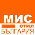М И С СТИЛ БЪЛГАРИЯ